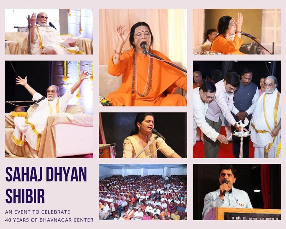 SAHAJ DHYAN SHIBIR 2019, Bhavnagar