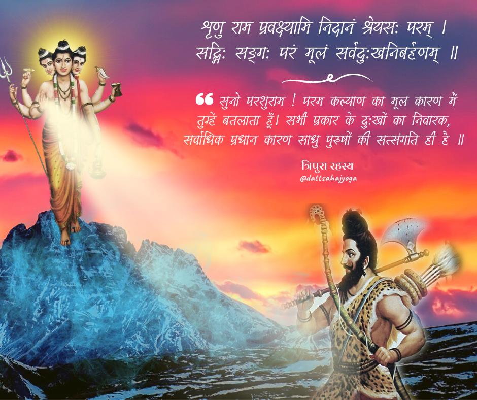 भगवान परशुराम जयंती की आप सभी को हार्दिक शुभकामनाएं