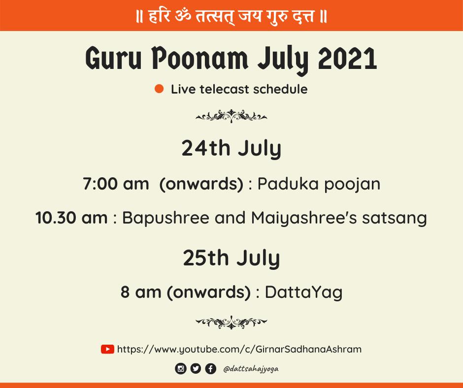 Guru Poonam 2021 Schedule